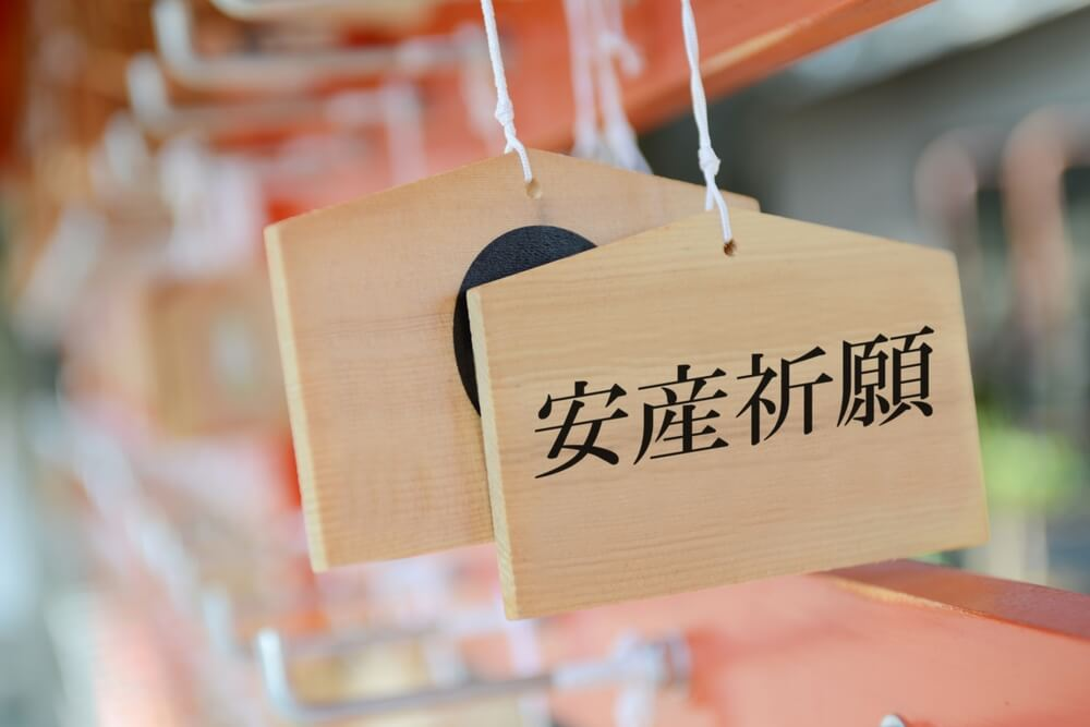 仙台市では風疹抗体検査を無料で実施しています